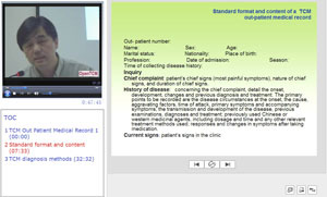Out-patient Medical Record video course screenshot